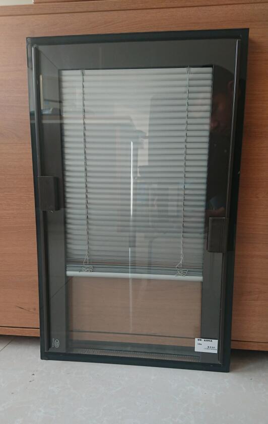 电动内置百叶中空玻璃